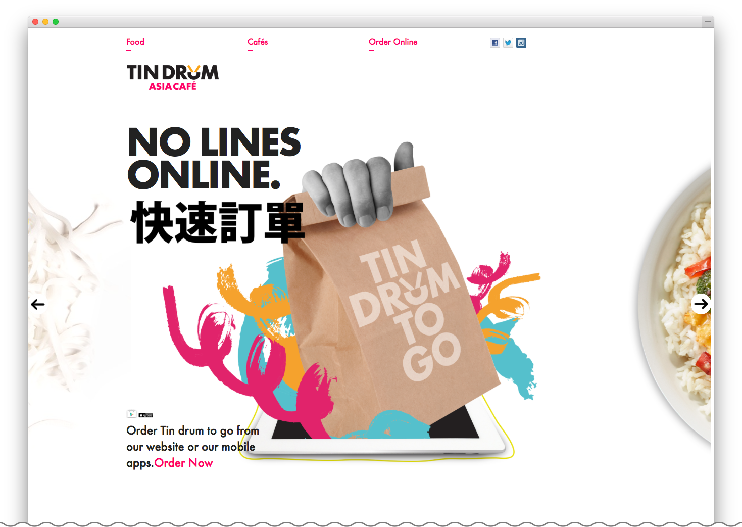 Tin Drum Website